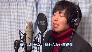2016年12月14日(水)に放送された「FNS歌謡祭」で KREVAと三浦大知がコラ...
