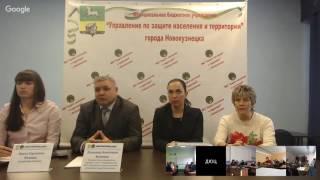 Всероссийский открытый урок по ОБЖ в рамках Всероссийского дня гражданской обороны