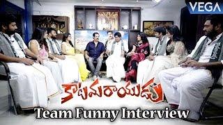 Katamarayudu Movie Team Funny Interview   Latest Telugu Movie 2017