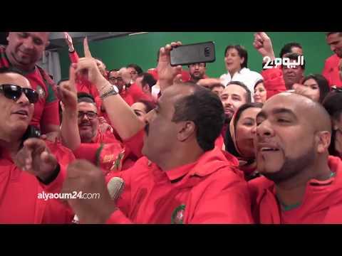 ملحمة لدعم ترشيح المغرب لاستضافة مونديال2026.. عشرات المشاهير في فيديو كليب