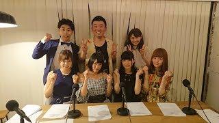 【2017/07/31放送分】初恋タローと北九州好きなタレントが楽しいトーク...
