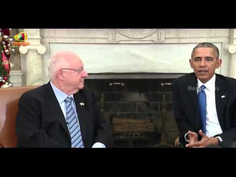 Obama Meets Israeli President Reuven Rivlin | White House | Mango News