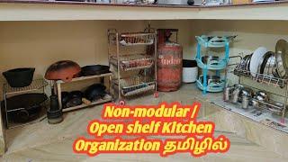 Non-Modular | Open Shelf Kitchen Organisation in Tamil | Kitchen Organization | Sangeethas Lifestyle