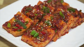 Dubu Jorim (Spicy Braised Tofu)
