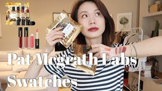PAT MCGRATH 口红试色 丨SKIN SHOW WARM丨 GLOSS WARM