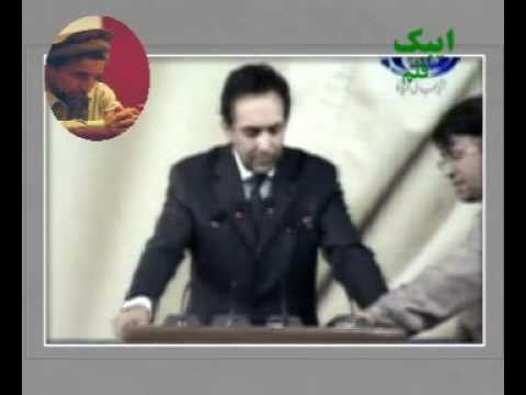 Ahmad Zia Massoud at 9th death anniversary of Ahmad Shah Massoud