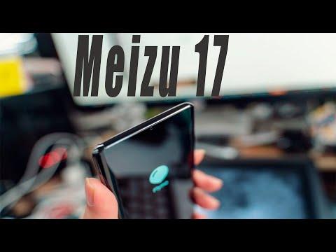 Meizu 17 - поддержка сетей пятого поколения 5G