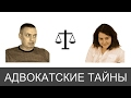 Как прекратить в суде дело по статье 116 УК РФ