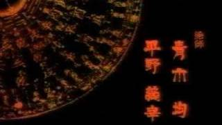 "ps game ""tokyo majin gakuen kenpuuchou"" opening demo."