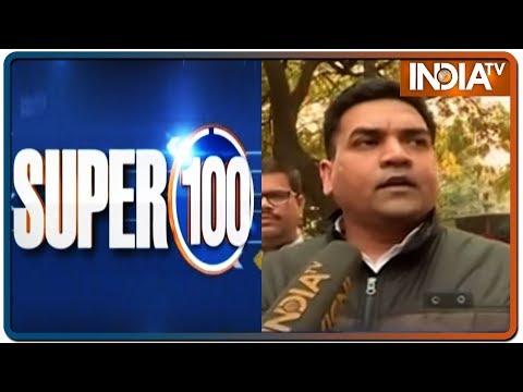 Super 100 News @5pm | February 28th, 2020