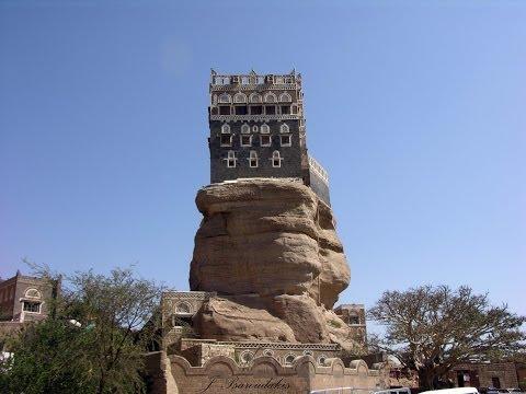 Υεμένη :  Θούλα, Καούκαμπαμ -Yemen :  Dhar Al Hajar - Thulla - Kaukaban