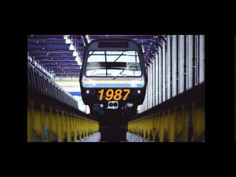 Caracas Metro 1987 Photos