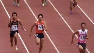 ジュニアオリンピック陸上2016 ABC共通男子4×100mR 準決勝1組