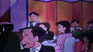 Shinchan sings a song