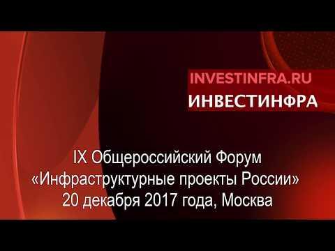 Олег Иванов: Фабрика проектного финансирования позволит привлечь средства в долгосрочные проекты