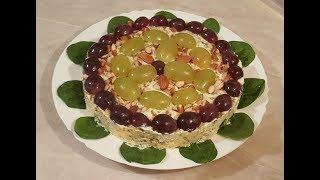 Салат с курицей, сыром и виноградом. На Новогодний стол!