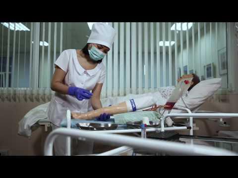 Проведение венепункции и взятие проб крови с помощью вакуумных систем
