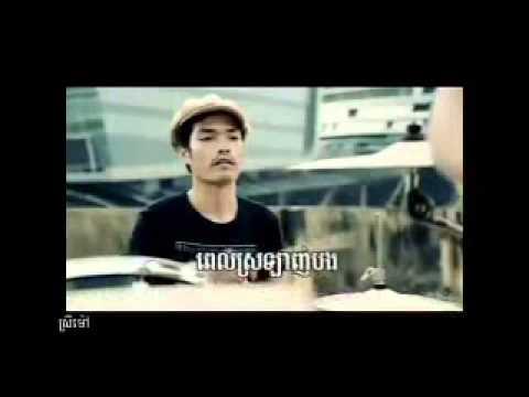 Perl Oun Trov Knea  Karaoke & Music