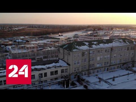 Курганская перезагрузка. Специальный репортаж Антона Борисова - Россия 24
