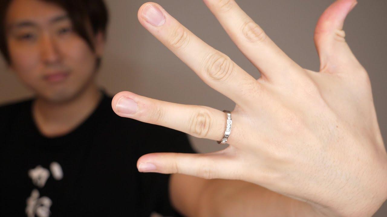 結婚しました。