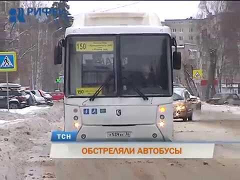 ЧП Стрельба по автобусам в г. Краснокамск