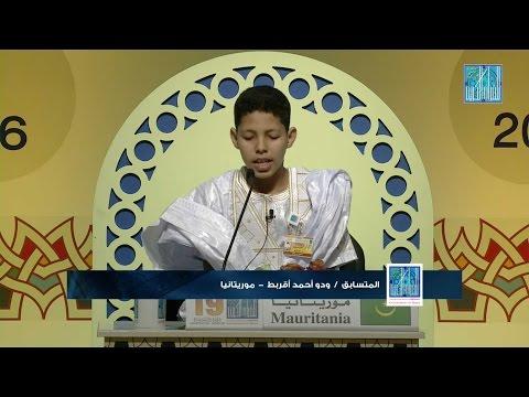 ودو أحمد أقربط - موريتانيا  | WEDOU AHMED AGHRABATT - MAURITANIA