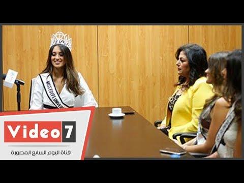 اليوم السابع :هدى عبود تكشف أسرار مسابقات ملكات الجمال فى مصر