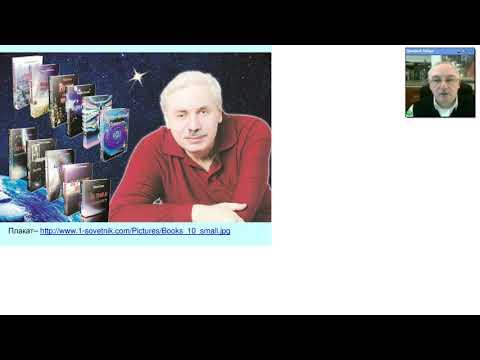 Продолжаем дело Николая Левашова  -90