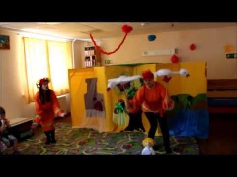 """Частный детский сад""""В гостях у Солнышка"""" Гуси-лебеди"""