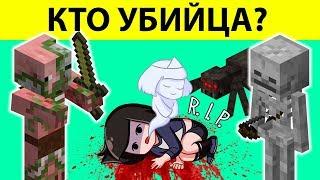 МАЙНКРАФТ ЗАГАДКИ - Реакция на 15 ОЧЕНЬ СЛОЖНЫХ загадок в игре Minecraft