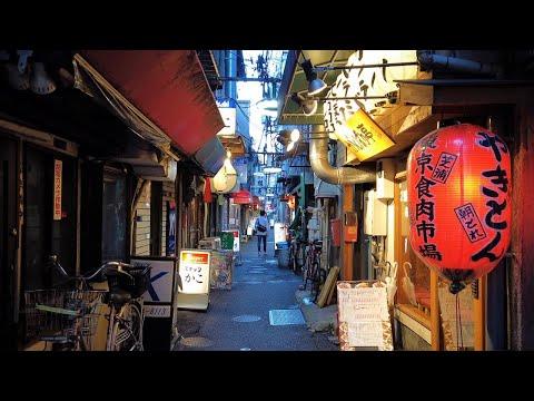 Walking Tokyo Evening