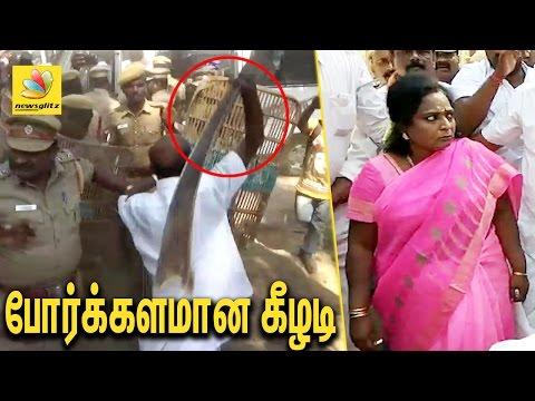 அமைச்சர்கள் வருகையால் போர்க்களமான கீழடி |  Protest  In Keezhadi Excavation | Latest News, Tamilisai