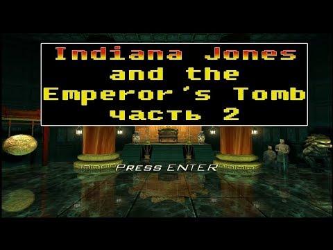Indiana Jones and the Emperor's Tomb [ Прохождение, часть 2 ]