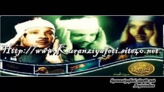 Abdulbasit Abdussamed kisa sureler meshur kaset 1 orjinal Resimi
