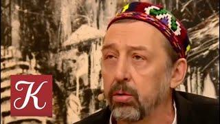 Николай Коляда / Ближний круг / Телеканал Культура