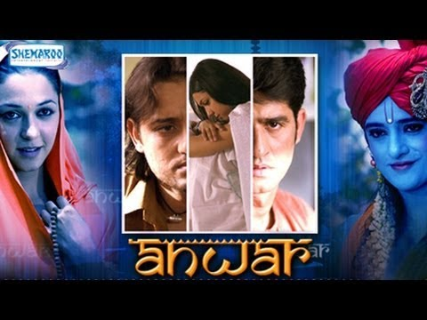 Anwar - Hindi Full Movie - Siddharth Koirala, Nauheed Cyrusi & Manisha Koirala