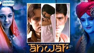 Anwar - Siddharth Koirala, Nauheed Cyrusi & Manisha Koirala - Bollywood Latest Full Length Movie HQ
