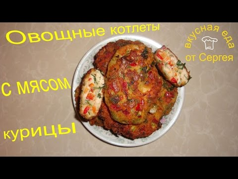 Тефтели из куриного мяса с