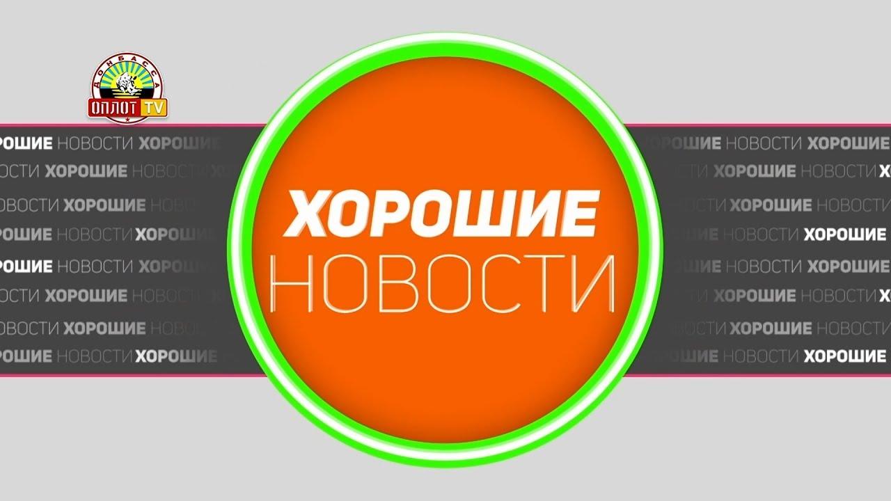 Пресс-конференция о проведении в ДНР реп-фестиваля «Лава Фест .