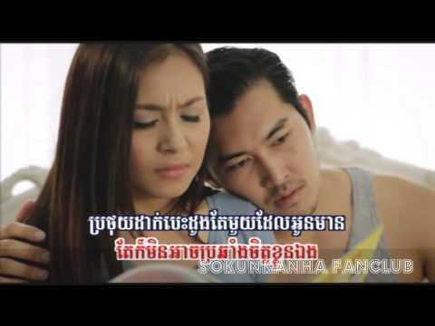 Full MV ព្រោះបងស្រលាញ់គេខ្លាំង Prous Bong Srolanh Ke Klang HM VCD 160