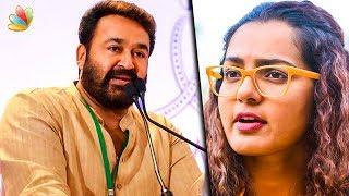 മൗനം വെടിഞ്ഞു അമ്മ | AMMA responds to WCC |Mohanlal | Parvathy| Latest News