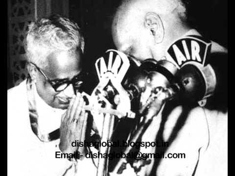 Yashodhara - G. Sankara Kurup
