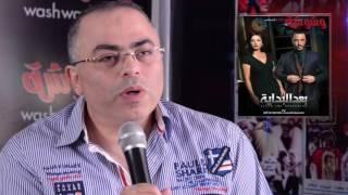 بالفيديو.. عمرو سمير عاطف: طارق لطفي رفض الحلويات لهذا السبب
