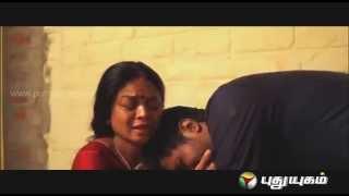 Pirai Thedum Iravu (Directed By Sree Ram Bullappan)