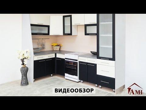 Угловые кухни фото, идеи дизайна и обустройства Дом Мечты