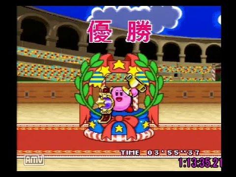 [RTA] [Speedrun] Kirby Super Star 100% 1:13:35