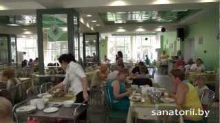 Санаторий Солнечный - столовая, Санатории Беларуси