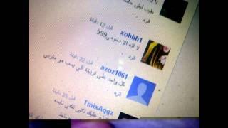 Repeat youtube video وصلت ل هالدرجه !! d7oomy-999