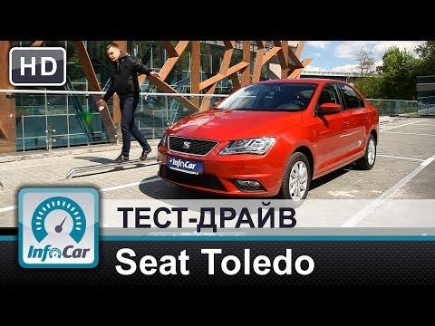 Seat Toledo 2014 vs Skoda Rapid  - тест-драйв InfoCar.ua (Сеат Толедо)
