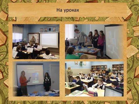 знакомство профессиеи учителя русского языка